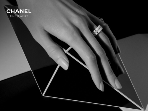 Chanel Ultra Rings Fall 2014