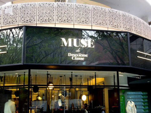 Muse De Deuxieme Classe boutique